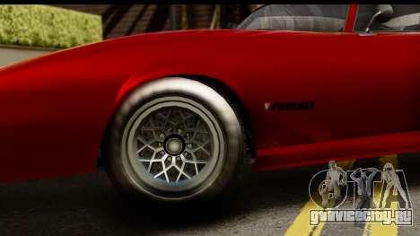 GTA 5 Imponte Phoenix для GTA San Andreas вид сзади