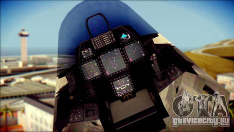 F-22 Raptor Digital Camo для GTA San Andreas вид справа