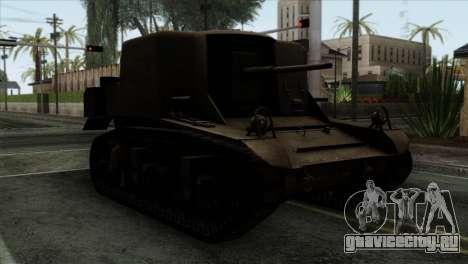 T18 для GTA San Andreas