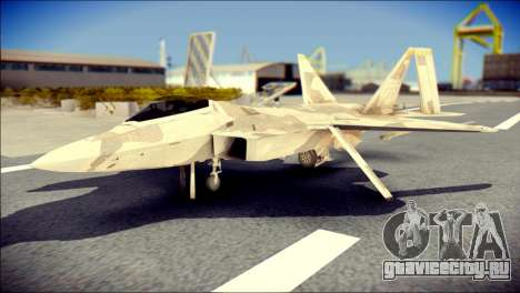 F-22 Raptor Desert Camo для GTA San Andreas