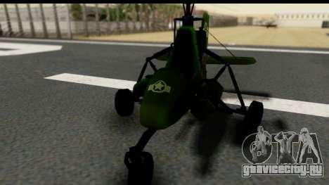 Gyrocopter для GTA San Andreas вид справа