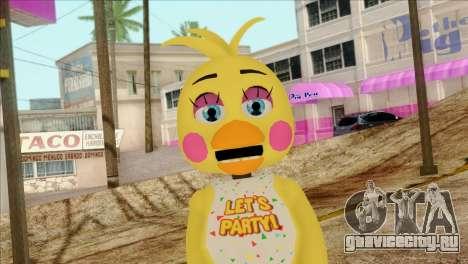 Toy Chica from Five Nights at Freddy 2 для GTA San Andreas третий скриншот