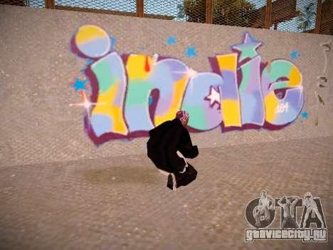 ENB Real Monsters для GTA San Andreas пятый скриншот