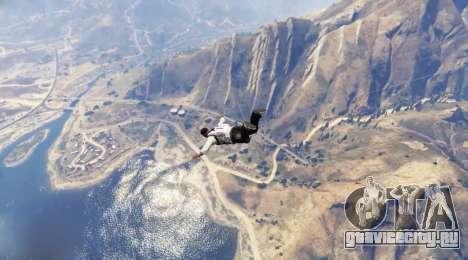 Приятно летать для GTA 5 третий скриншот