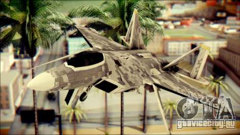 F-22 Raptor Digital Camo для GTA San Andreas вид сзади