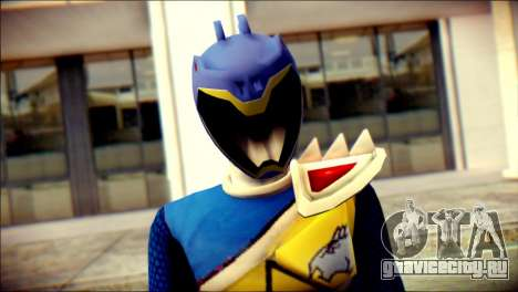 Power Rangers Kyoryu Blue Skin для GTA San Andreas третий скриншот