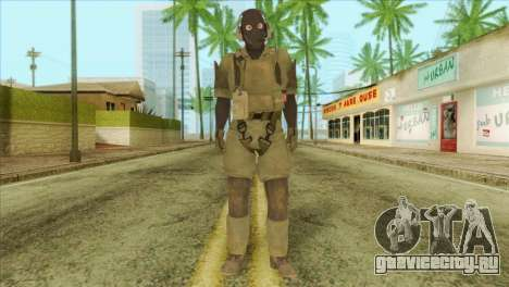 Metal Gear Solid 5: Ground Zeroes MSF v1 для GTA San Andreas