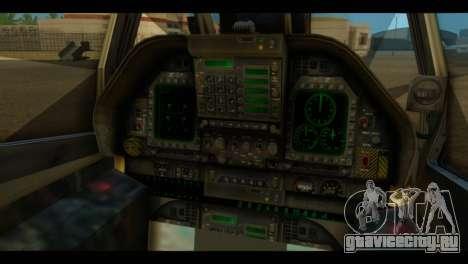 FA-18 Jolly Roger Black для GTA San Andreas вид сзади