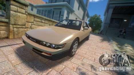 Nissan Silvia S13 1992 для GTA 4