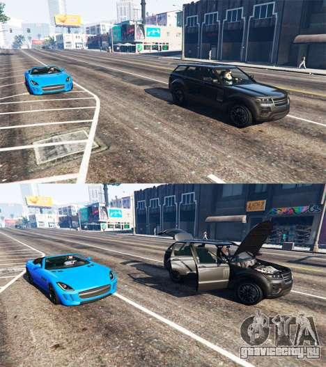Смертельно опасные автомобильные двери для GTA 5 третий скриншот
