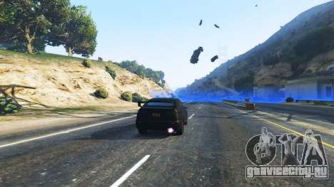 Силовое поле для GTA 5 второй скриншот