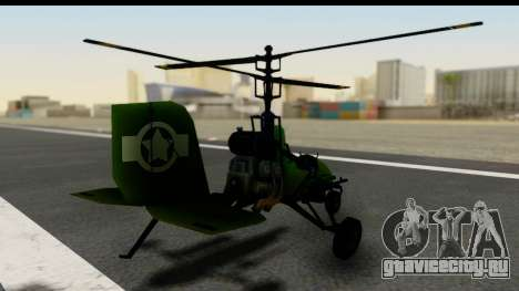 Gyrocopter для GTA San Andreas вид слева