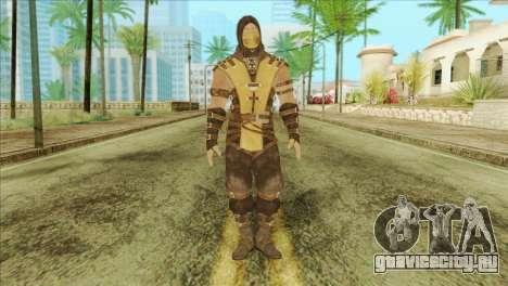 Mortal Kombat X Scoprion Skin для GTA San Andreas