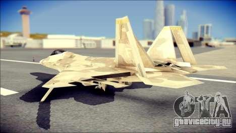 F-22 Raptor Desert Camo для GTA San Andreas вид слева