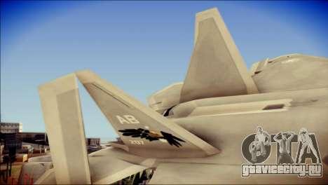 F-22 Gryphus, Falco and Antares для GTA San Andreas вид сзади слева