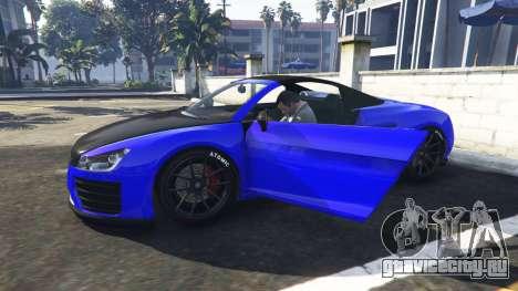 Угон автомобиля для GTA 5