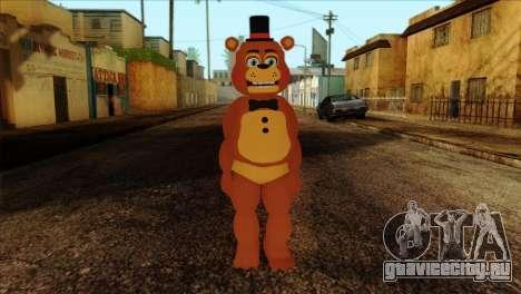Toy Freddy from Five Nights at Freddy 2 для GTA San Andreas