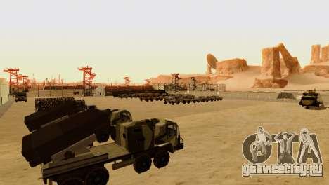 DLC 3.0 Военное обновление для GTA San Andreas шестой скриншот