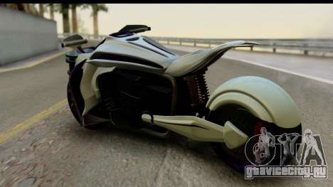 Krol Taurus Concept HD A.D.O.M v1.0 для GTA San Andreas вид слева