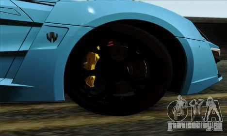 Lykan Hypersport 2014 EU Plate Livery Pack 1 для GTA San Andreas вид сзади слева