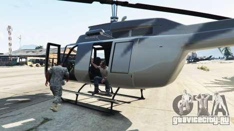 Воздушное такси для GTA 5 второй скриншот