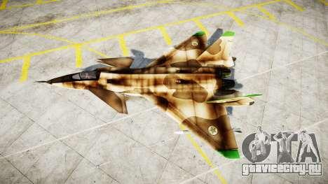 МиГ 1.44 МФИ для GTA 4 вид слева