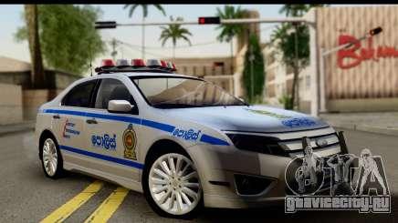 Ford Fusion 2011 Sri Lanka Police для GTA San Andreas