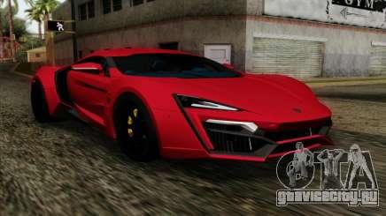 Lykan Hypersport 2014 Livery Pack 1 для GTA San Andreas