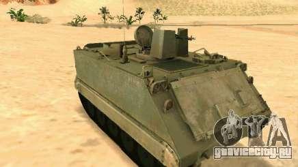 Бронетранспортёр M113 для GTA San Andreas