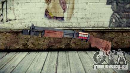 Rumble 6 Chromegun для GTA San Andreas