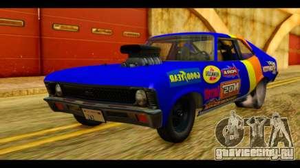 Chevy Nova NOS DRAG для GTA San Andreas