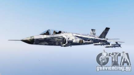 Hydra light blue camouflage для GTA 5