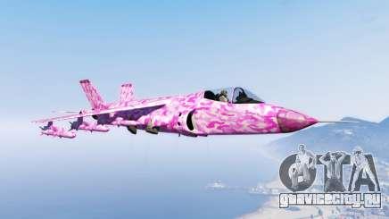Hydra pink urban camouflage для GTA 5