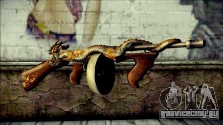 Thompson Infernal Dragon CrossFire для GTA San Andreas