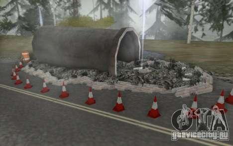 Ремонт дороги для GTA San Andreas пятый скриншот