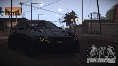 ENB by OvertakingMe (UIF) for Powerfull PC для GTA San Andreas пятый скриншот