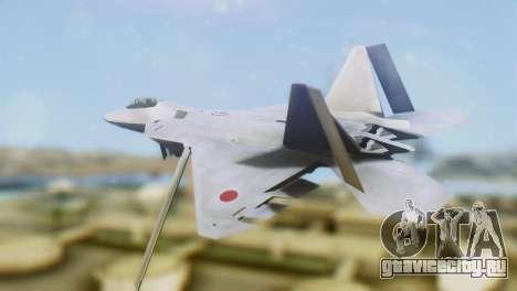 F-15DJ (E) JASDF Aggressor 32-8081 для GTA San Andreas вид слева