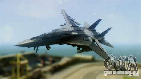 F-14D Super Tomcat Halloween Pumpkin для GTA San Andreas