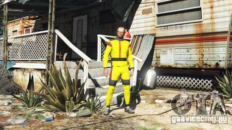 Костюм каратэ для GTA 5 второй скриншот