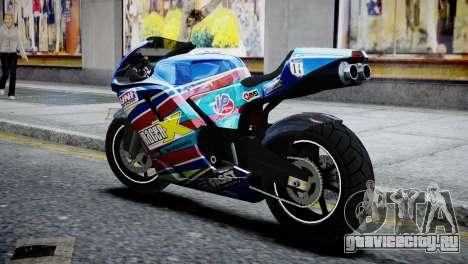 Bike Bati 2 HD Skin 2 для GTA 4 вид слева