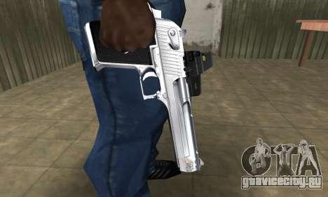 Tiger Deagle для GTA San Andreas