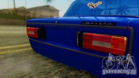 ВАЗ 2106 Хамелеон для GTA San Andreas вид сзади