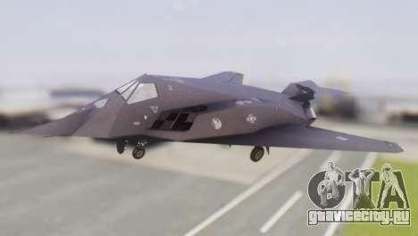 Lockheed F-117 Nighthawk ACAH для GTA San Andreas
