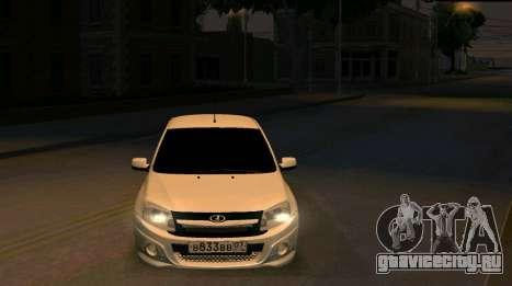 ВАЗ 2190 Sport для GTA San Andreas вид сзади