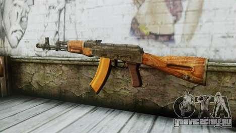 AK-74 для GTA San Andreas второй скриншот