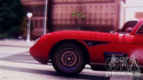 GTA 5 Benefactor Stirling GT для GTA San Andreas вид сзади