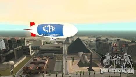 Рекламные дирижабли для GTA San Andreas четвёртый скриншот