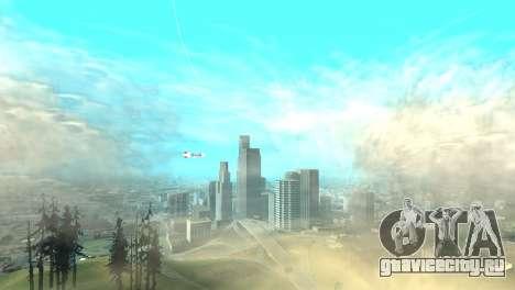Рекламные дирижабли для GTA San Andreas третий скриншот