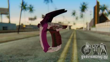 Break Gun для GTA San Andreas второй скриншот