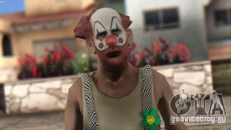 Clown Skin from Left 4 Dead 2 для GTA San Andreas третий скриншот